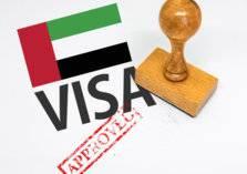 مدتها 5 سنوات.. الإمارات تصدر تأشيرة سياحية جديدة لجميع الجنسيات