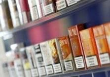 كم علبة سجائر مسموح إدخالها للسعودية؟
