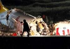 شاهد..انشطار طائرة ركاب بعد اقلاعها من مطار صبيحة