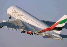 قرار مهم من طيران الإمارات