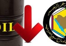 الثروة الخليجية إلى الزوال قريباً