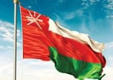 منظومة ضرائب جديدة في سلطنة عُمان