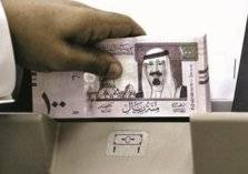 بشرى سارة للمقترضون السعوديون