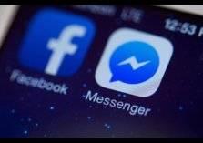 دردشة تصل إلى 50 شخص من فيسبوك