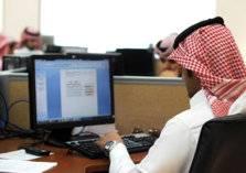 السعودية: خفض رواتب العاملين في القطاع الخاص 40%
