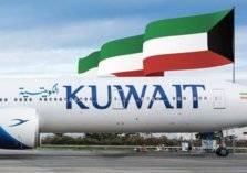 الخطوط الكويتية تسرح موظفيها الوافدين