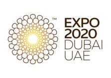 بعد التأجيل.. هل مازال إكسبو 2020 دبي يحتفظ بنفس الإسم؟