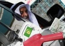 السعودية ترفع أسعار البنزين 34%