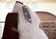في السعودية.. حفل زواج استثنائي عبر انستغرام