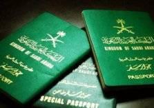 تعرف على امتيازات جواز السفر السعودي