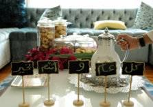 3 أطعمة تجنبك زيادة الوزن في العيد