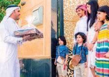 أهم الدروس التي يتعلمها طفلك في عيد الأضحى