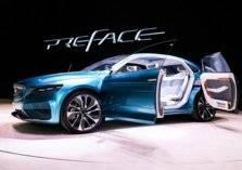 بالفيديو .. اطلاق سيارة جديدة تشبه سيارات فولفو