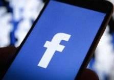 مكافأة ب1000$ لكل موظف في فيسبوك