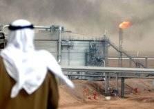 اكتشاف ثروة جديدة في أراضي السعودية
