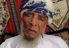بعد 130 سنة و266 حفيد.. وفاة أكبر معمر عُماني