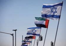 الإمارات: كبرى الشركات العائلية تفتتح فرعاً في إسرائيل