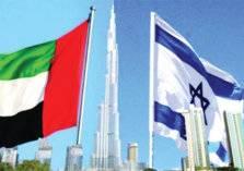 كم عدد الشركات الإسرائيلية التي تعمل في الإمارات؟