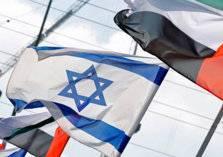 خطة إماراتية إسرائيلية لتشجيع الاستثمار بين البلدين.. إليك تفاصيلها