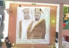 شاهد.. أكبر لوحة مرسومة بالقهوة بأنامل سعودية