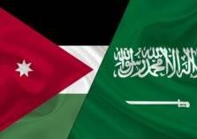 السعودية تكشف عن أضخم مشروع استثماري في الأردن