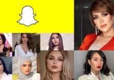 """""""سناب شات"""" يفضح مشاهير الخليج"""