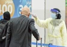 أفضل 6 وجهات آمنة للسفر أثناء الجائحة.. بينها السعودية