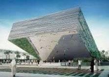 شاهد.. مراحل اكتمال جناح السعودية في إكسبو 2020 دبي