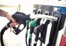 تعرف إلى أسعار الوقود في الإمارات لشهر يناير