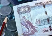 في الإمارات.. زيادة معاشات التقاعد وفق شروط