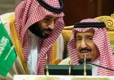 كيف علق الملك سلمان على ملف استضافة كأس آسيا 2027؟