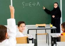 """ماذا تعرف عن نظام """"التعليم الهجين"""" في الإمارات؟"""