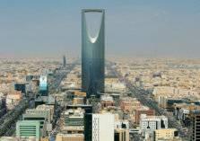 بيان مهم للمؤسسات الأجنبية في السعودية