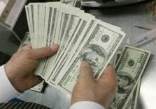 بنك يحول 900 مليون دولار بالخطأ.. وصدمة قضائية!