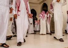 إعلان توظيف يحدث ضجة في السعودية