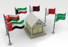كم صندوقاً سيادياً في دول الخليج؟