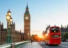 """""""باص لندن"""" الشهير يتحول لمنزل فاخر (صور)"""