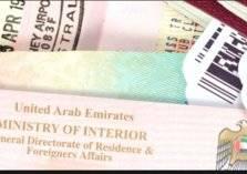 قائمة المشاهير العرب الذي حصلوا على الإقامة الذهبية في الإمارات