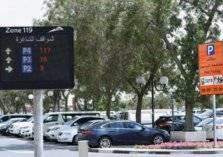 دبي: مواقف السيارات مجانية خلال فترة الإفطار في رمضان