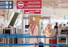 السعودية: تعديلات جديدة على شرط للسفر مع دول الخليج