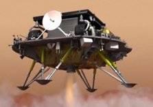 شاهد.. لحظة هبوط أول روبوت آسيوي على سطح المريخ