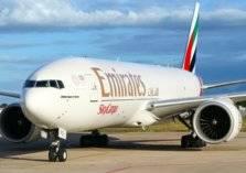 عروض سعرية مغرية من طيران الإمارات