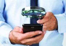 7 خطوات تمنع تطبيقات الهاتف من التجسس عليك!