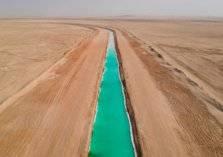 بحيرة طويلة في قلب صحراء أبوظبي.. ما سرها؟