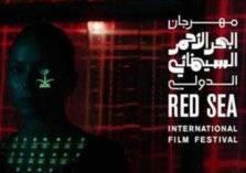 السعودية تدعم صناع السينما حول العالم بملايين الدولارات