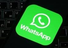 واتساب: ميزة فريدة من نوعها لمستخدمي نظام iOS