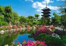 يابانيون يبتكرون طريقة غير مألوفه للترويج السياحي (فيديو)