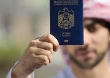 ما الذي يميز حاملي الجواز الإماراتي؟